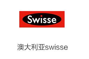 澳大利亚Swisse