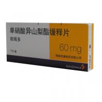 依姆多單硝酸異山梨酯緩釋片60mg