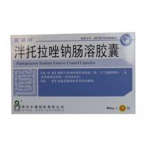 富詩坦泮托拉唑鈉腸溶膠囊7粒