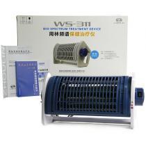 周林频谱保健治疗仪WS311管式