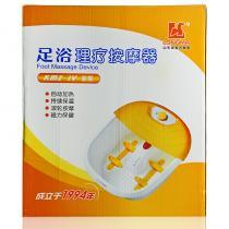 龍馬足浴理療按摩器KMZ-IV簡愛型