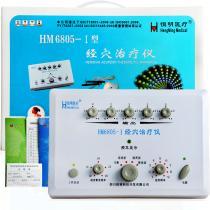 恒明醫療經穴治療儀HM6805