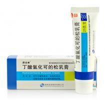 迪诺丁酸氢化可的松乳膏25g