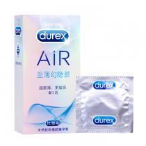 杜蕾斯Air避孕套至薄幻影空气套 6只装