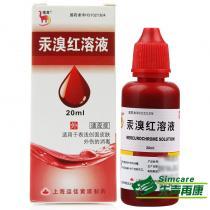 信龍 汞溴紅溶液 2%*20ml