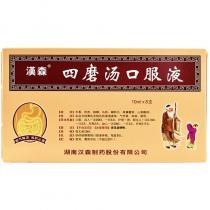 漢森四磨湯口服液10ml*8支/盒
