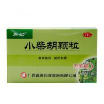 加勁小柴胡顆粒無蔗糖2.5克*18袋