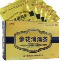 成博士参花消渴茶60包II2型糖尿病消渴气阴两虚腰膝酸烦热失眠药