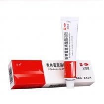 達林克林霉素磷酸脂凝膠20g尋常痤瘡軟膏痤瘡膏
