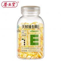 養生堂天然維生素E軟膠囊30g(250mg/粒*120粒)