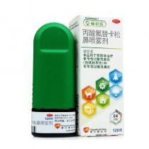 輔舒良丙酸氟替卡松鼻噴霧劑120噴
