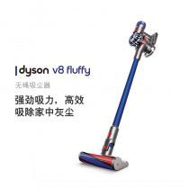 戴森V8 Fluffy 藍色 手持無線吸塵器家用車用大吸力充電式