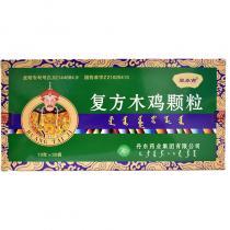 皇泰吉 復方木雞顆粒 10g*30袋/盒