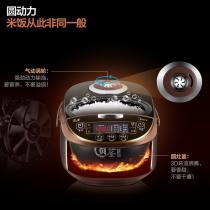 美的(Midea) 電飯煲 MB-WFS4017TM 4L 多功能智能防溢