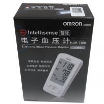 欧姆龙电子血压计7300型