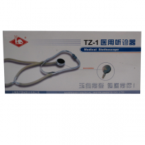TZ-1醫用聽診器