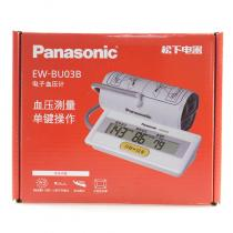 松下电子血压计EW-BU03B