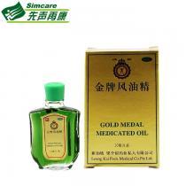 金牌风油精10ml