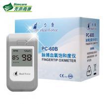 力康脈搏血氧飽和度儀指式PC-60B