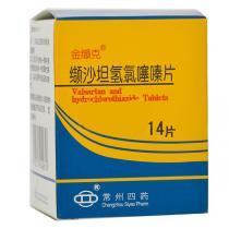 金缬克缬沙坦氢氯噻嗪片14片