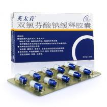 英太青双氯芬酸钠缓释胶囊20粒