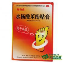 爬山虎水楊酸苯酚貼膏0.2g*3片*3袋