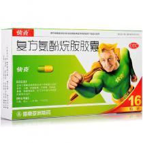 快克复方氨酚烷胺胶囊16粒感冒流感发热头痛鼻塞流涕