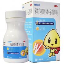 克菲尔磷酸哌嗪宝塔糖30粒