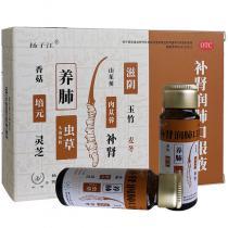 扬子江护佑补肾润肺口服液30ml*3瓶/盒
