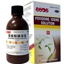 聚维酮碘溶液100毫升